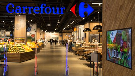 Carrefour flagship design hypermarket entrance jardim pamplona shopping sao paulo brazil