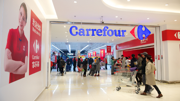 Carrefour Property Division China hypermarket
