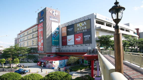 Carrefour Property Division taiwan hypermarket